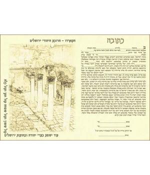 The Kardo - Jerusalem