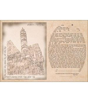 Tower of David - Jerusalem