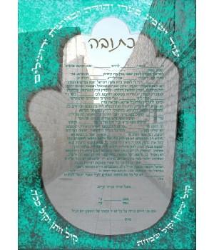 Jerusalem Chamsa